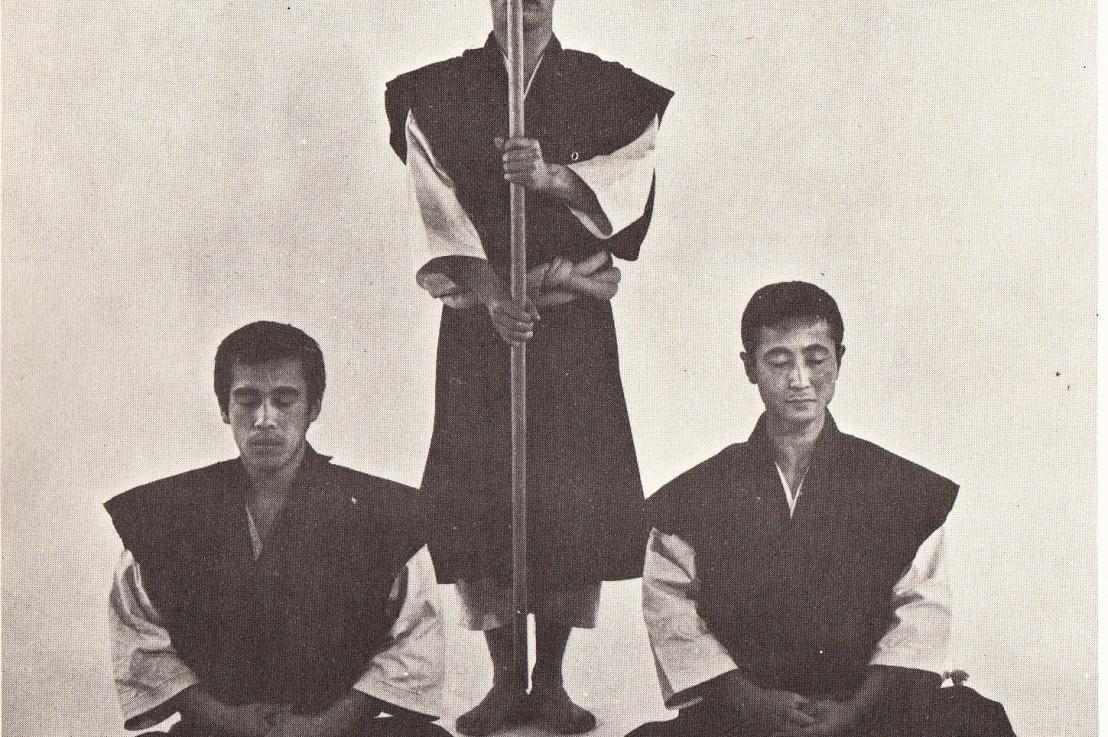 What is Kongo-Zen? PartII