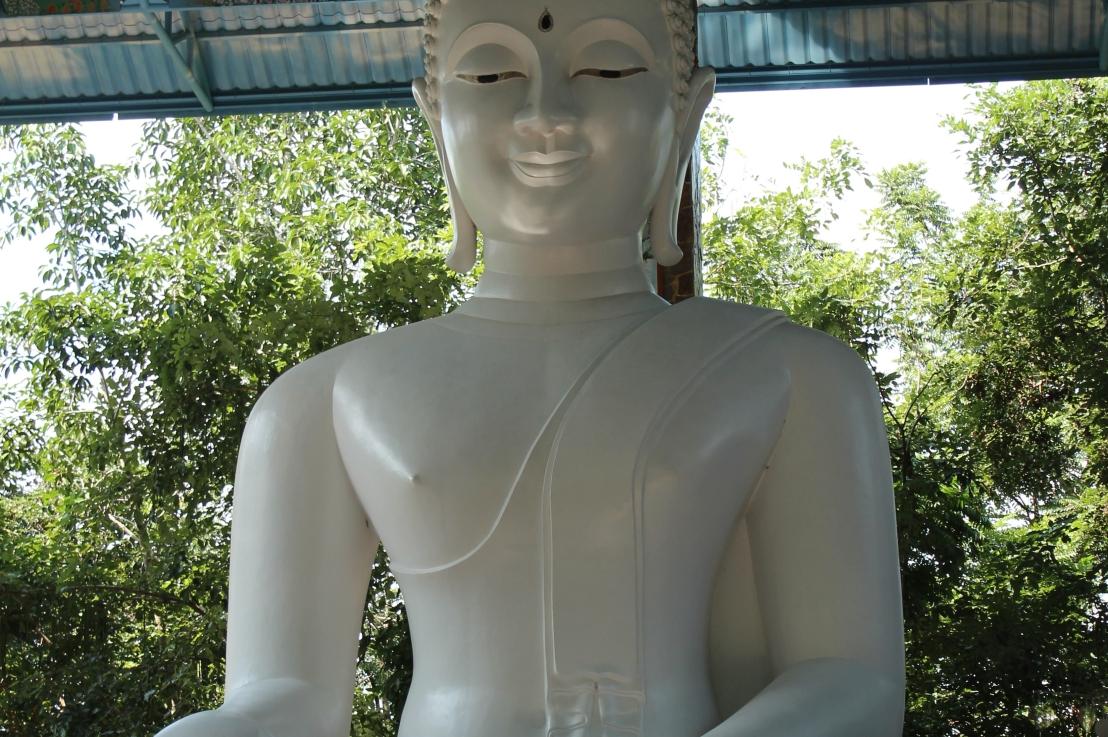 Mindfulness, A 45 on 331/3…