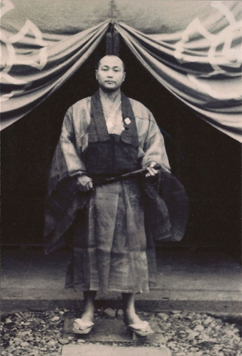 kaiso-around-1950s
